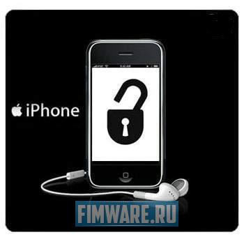 Custom iOS 4.2.1 Firmware jailbreak