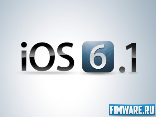 Прошивки Apple iOS 6.1 beta 4