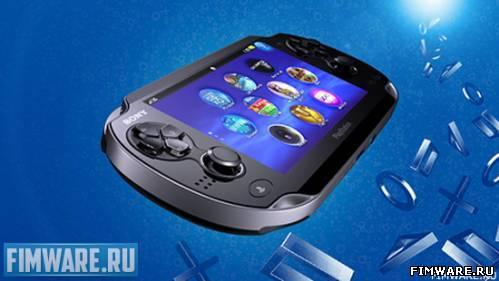 Официальное обновление 1.61 для Playstation Vita