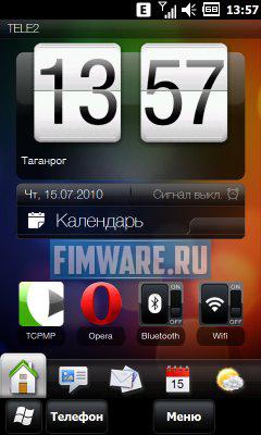 Прошивка I8000NXXJН1 WM 21916 (6.5) для Samsung i80...