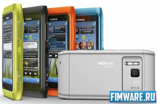 Модифицированная прошивка Nokia N8 014.002