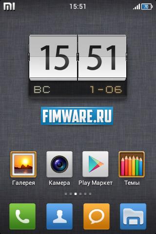 MiUiv4 (OS 4.0.x) для LG P500