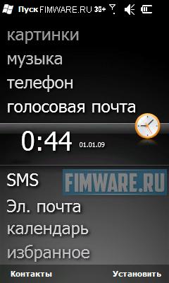 Прошивка 6.5 для LG GM750 RUS LITE