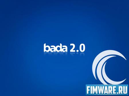 Официальная европейская Bada 2.0.1 для Балкан и Стр...