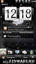 Прошивка для HTC HD2 от JANGL (МЕГАПОЛИСManila 2.5Light)