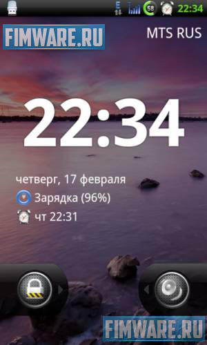 Прошивка Galaxy S 2.2.1 Poppuri Black Edition JS5 (...