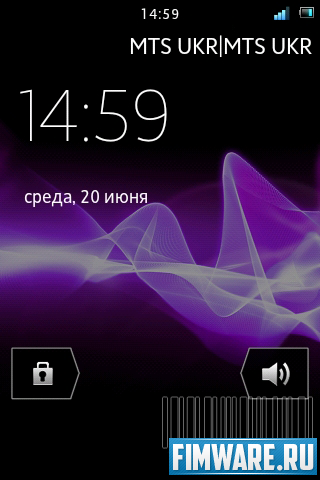 X8Droid v.7.0 (THE GAMER ROM) - 2.3.7 - Игровая про...