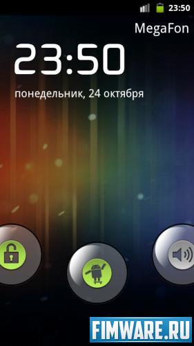 Кастомная прошивка от roadracer с CyanogenMod v7.1....