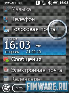 GloFiish X600 Build 25028 Windows Phone 7 Style