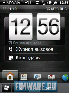 Прошивка для HTC Cruise 09 (Iolite) v.R6