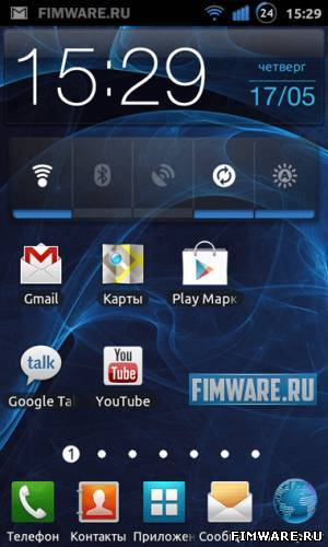 Мод Easy Project 6 для An 2.3