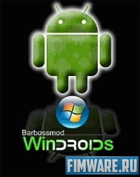 Прошивка для Samsung Witu Windows Mobile 6.5 Barbos...