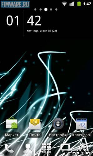 Прошивка SMod 1.2 для HTC HD2