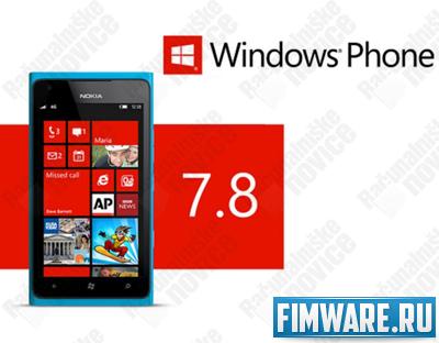 Официально обновляемся до Windows Phone 7.8