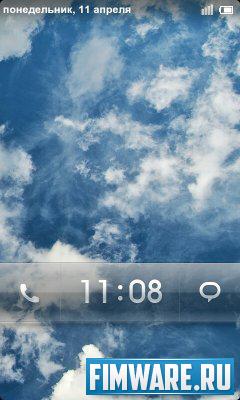 MIUI 1.4.8 для HTC HD2